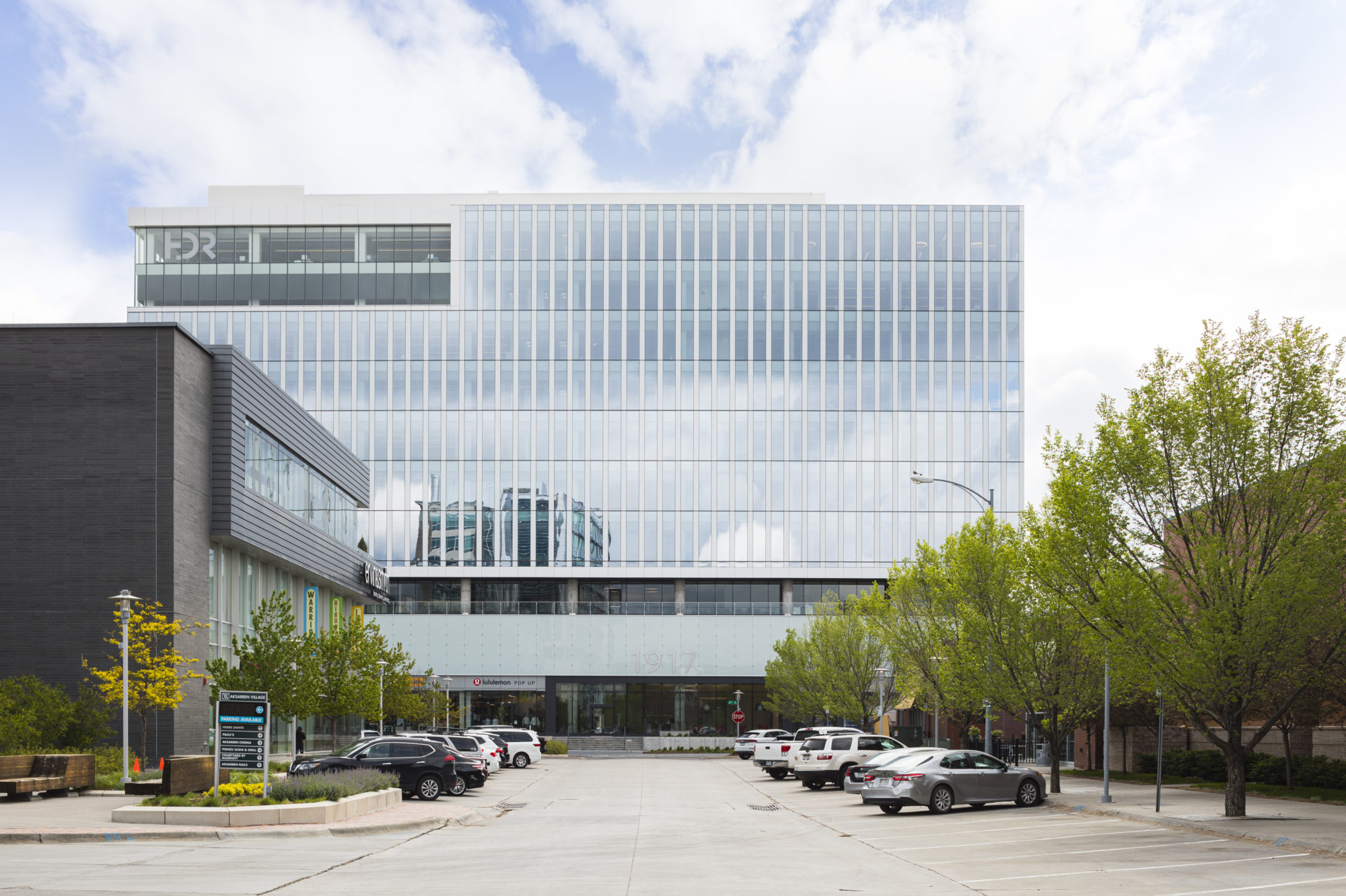 HDR Headquarters Omaha